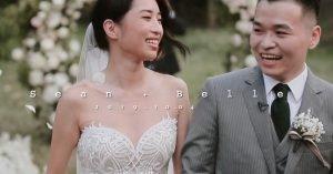 婚前牙齒美白,一日打造完美新娘